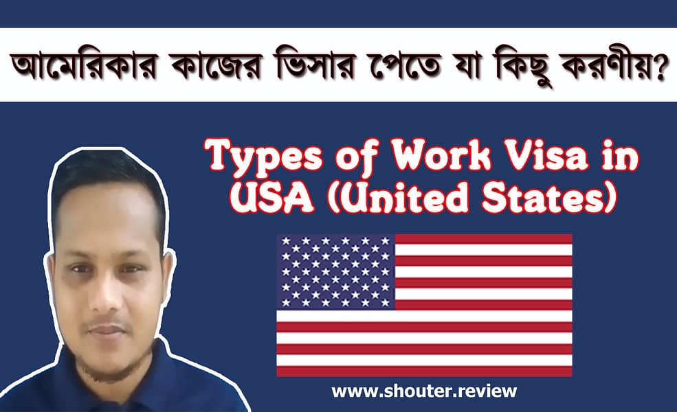How many types of work visa in USA? Who are eligible?