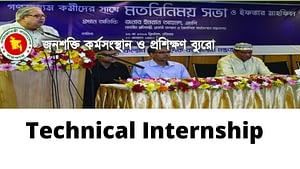 Technical Internship to Japan From Bangladesh