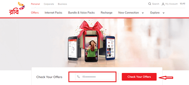 How to Check Your Robi Internet Special Offers