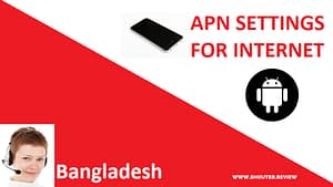 set up Any Operator APN Internet Manually
